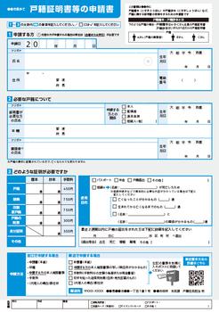 帳票コンテスト.png
